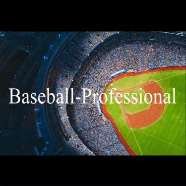 【プロ野球】野球の質・戦略が大きく変化した平成時代のプロ野球を振り返る