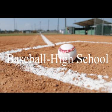 春の選抜高校野球大会【平成の歴史と名場面・名言集】松井も松坂も凄かった