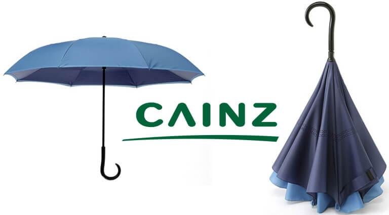 カインズの濡れない傘