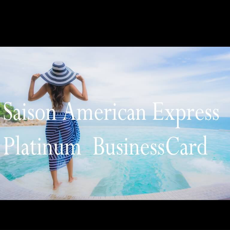 Saison American Express Platinum BusinessCard