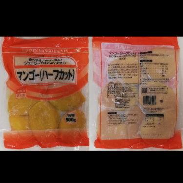 業務スーパーで発見したコスパ最強の冷凍フルーツとスイーツランキング