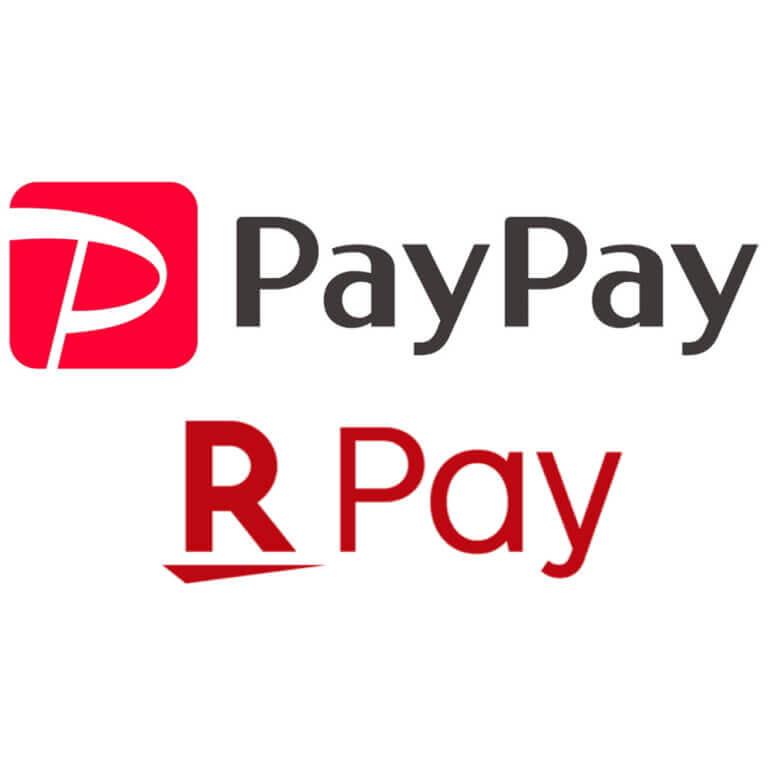 paypayと楽天ペイ
