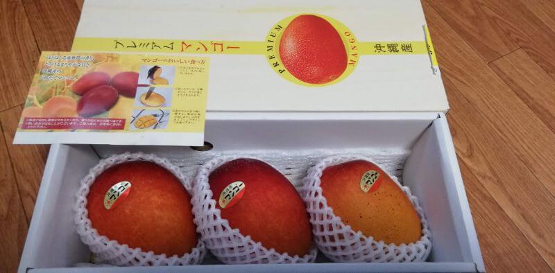 沖縄のアップルマンゴー