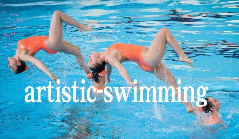 artistic-swimmingのルール